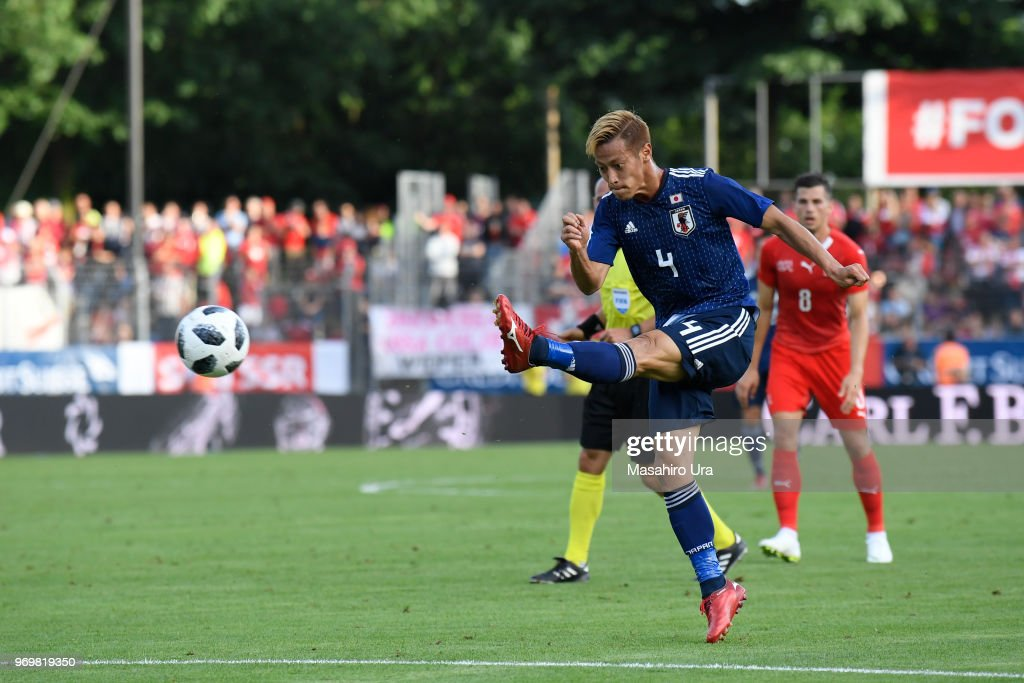 Switzerland v Japan - International Friendly : News Photo