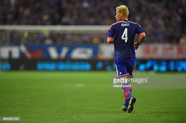 Keisuke Honda of Japan in action during the Kirin Challenge Cup international friendly match between Japan and Cyprus at Saitama Stadium on May 27...