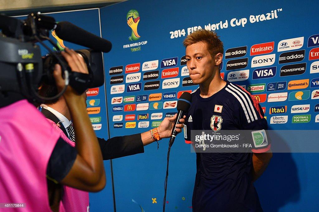 Japan v Colombia: Group C - 2014 FIFA World Cup Brazil : Foto jornalística