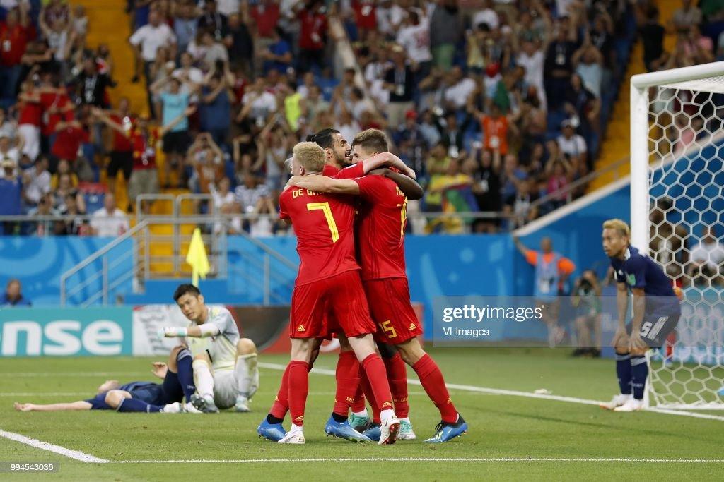 "FIFA World Cup 2018 Russia""Belgium v Japan"" : ニュース写真"