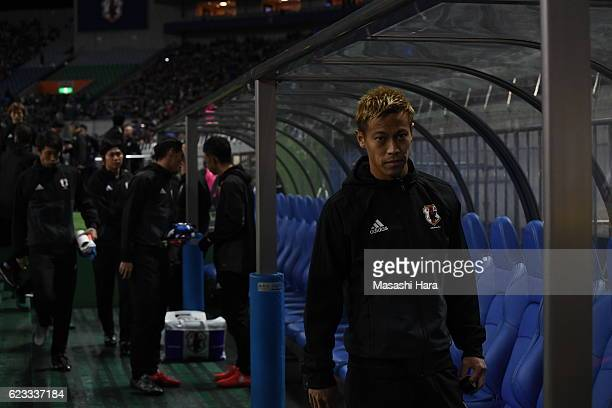 Keisuke Honda of Japan looks on before the 2018 FIFA World Cup Qualifier match between Japan and Saudi Arabia at Saitama Stadium on November 15 2016...