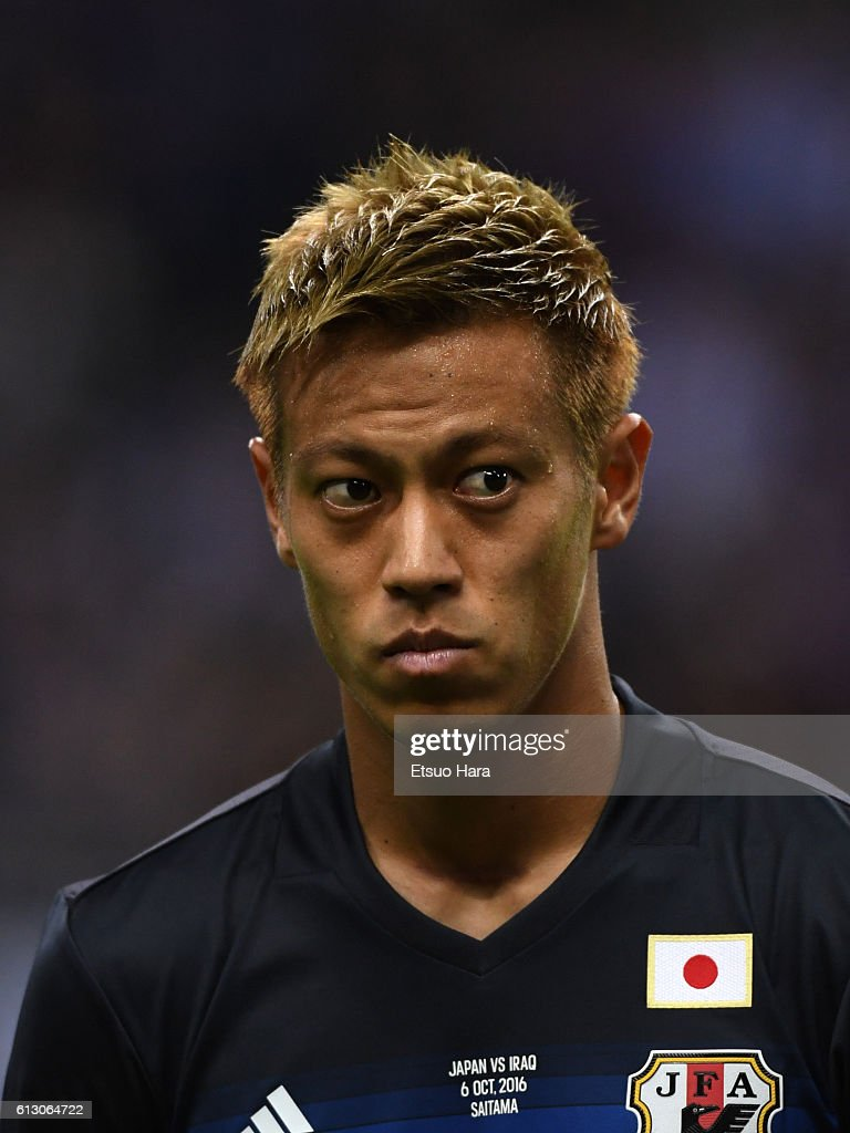 Japan v Iraq - 2018 FIFA World Cup Qualifiers : News Photo