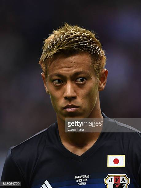 Keisuke Honda of Japan looks on prior to the 2018 FIFA World Cup Qualifiers match between Japan and Iraq at Saitama Stadium on October 6 2016 in...