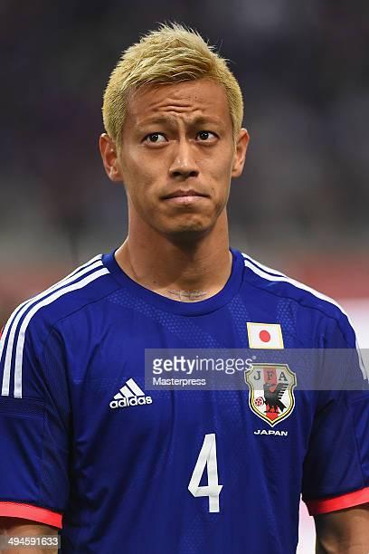 Keisuke Honda of Japan looks on prior to the Kirin Challenge Cup international friendly match between Japan and Cyprus at Saitama Stadium on May 27...