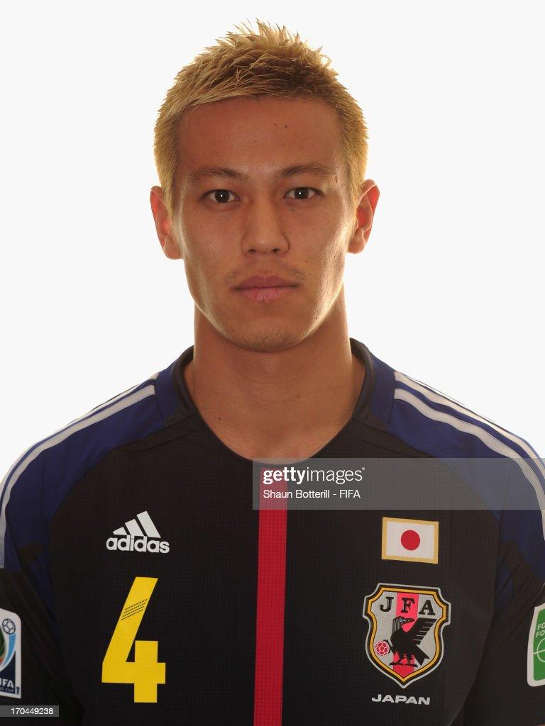 Japan Portraits - 2013 FIFA Confederations Cup Brazil