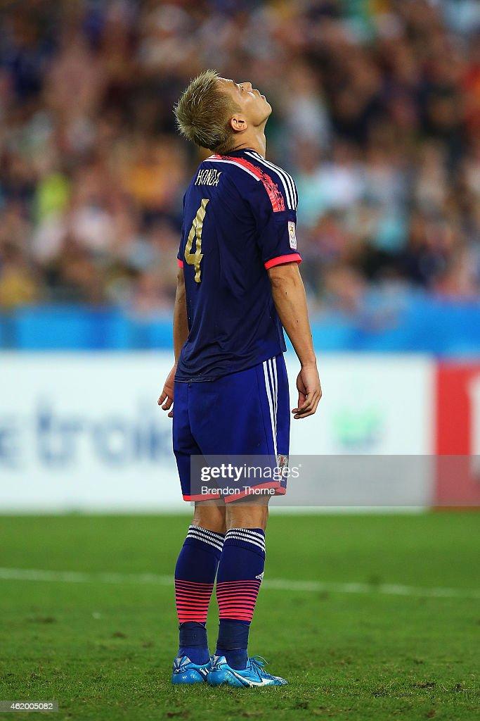 Japan v UAE: Quarter Final - 2015 Asian Cup : News Photo