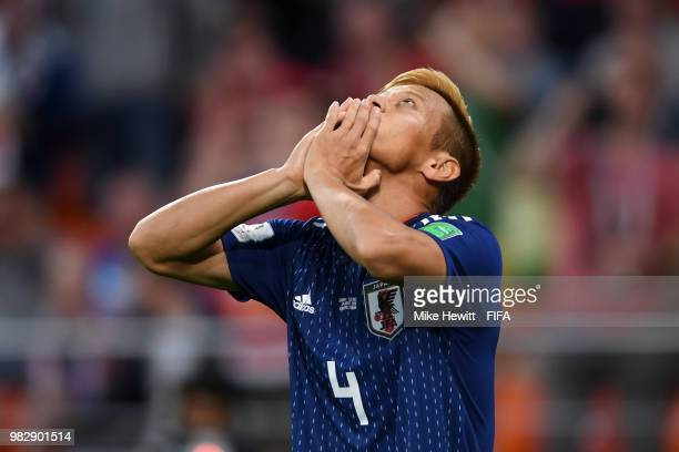 Keisuke Honda of Japan reacts during the 2018 FIFA World Cup Russia group H match between Japan and Senegal at Ekaterinburg Arena on June 24, 2018 in...