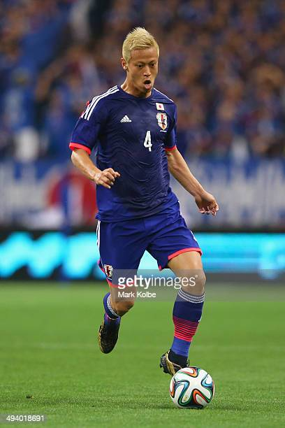 Keisuke Honda of Japan runs during the Kirin Challenge Cup international friendly match between Japan and Cyprus at Saitama Stadium on May 27 2014 in...