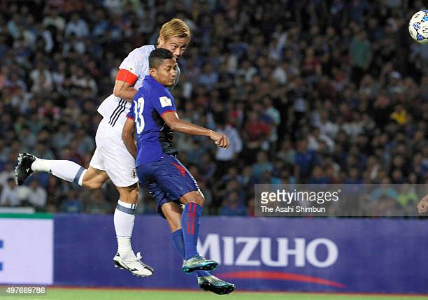 Keisuke Honda of Japan scores his team's second goal during the 2018 FIFA World Cup Qualifier match between Cambodia and Japan at the National...