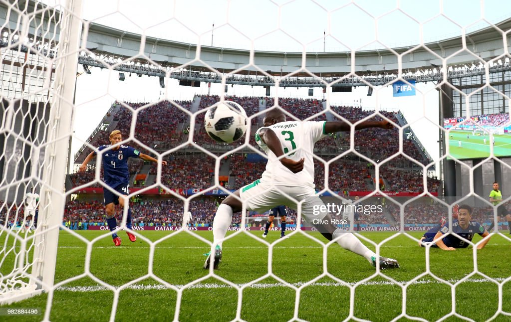 Senegal 2 - 2 Japan - FIFA World Cup Russia 2018