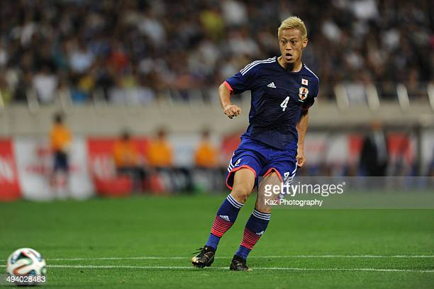Keisuke Honda of Japan shoots the ball during the Kirin Challenge Cup international friendly match between Japan and Cyprus at Saitama Stadium on May...