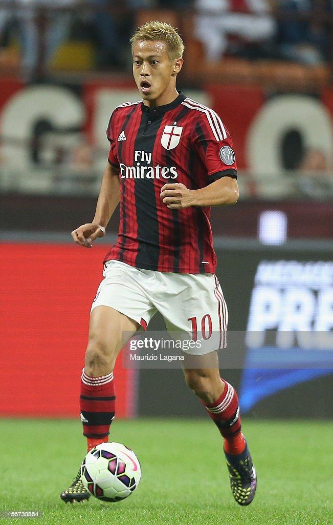 AC Milan v AC Chievo Verona - Serie A : ニュース写真
