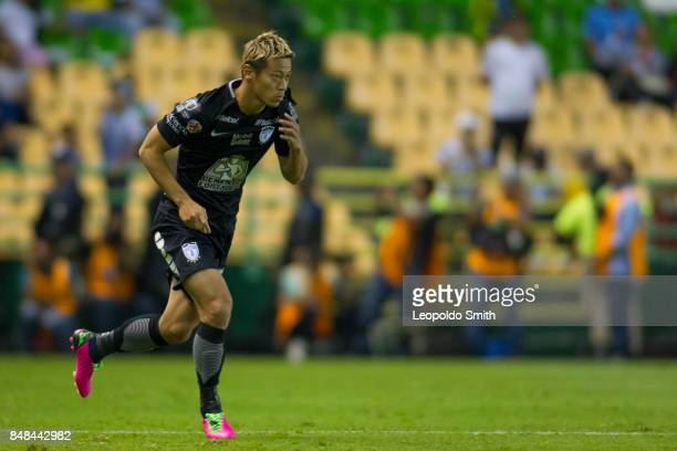 Keisuke Honda of Pachuca enters the field during the 9th round match between Leon and Pachuca as part of the Torneo Apertura 2017 Liga MX at Leon...