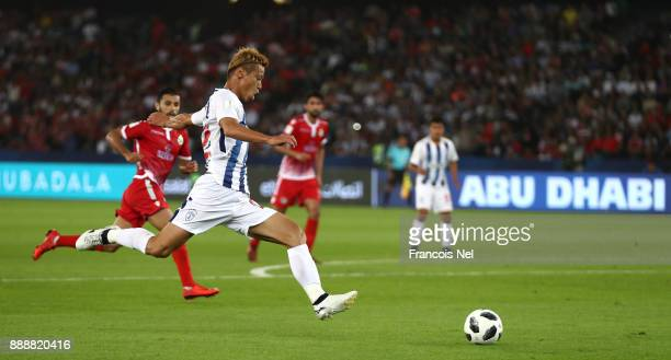 Keisuke Honda of Pachuca shoots during the FIFA Club World Cup match between CF Pachuca and Wydad Casablanca at Zayed Sports City Stadium on December...