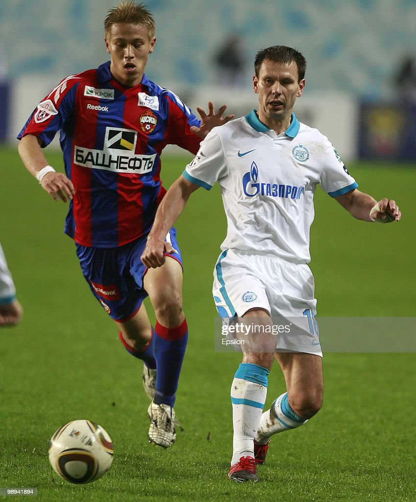 CSKA Moscow v Zenit St. Petersburg - Premier League