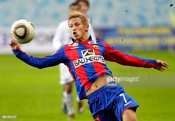 Keisuke Honda of PFC CSKA Moscow in action during the Russian Football League Championship match between PFC CSKA Moscow and FC Dynamo Moscow at the...