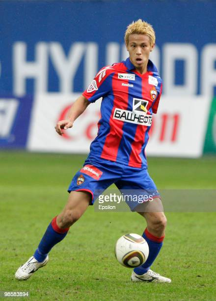 Keisuke Honda of PFC CSKA Moscow in action during the Russian Football League Championship match between PFC CSKA Moscow and FC Lokomotiv Moscow at...