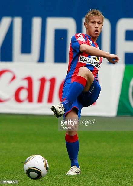 Keisuke Honda of PFC CSKA Moscow looks on during the Russian Football League Championship match between PFC CSKA Moscow and FC Tom Tomsk at the...