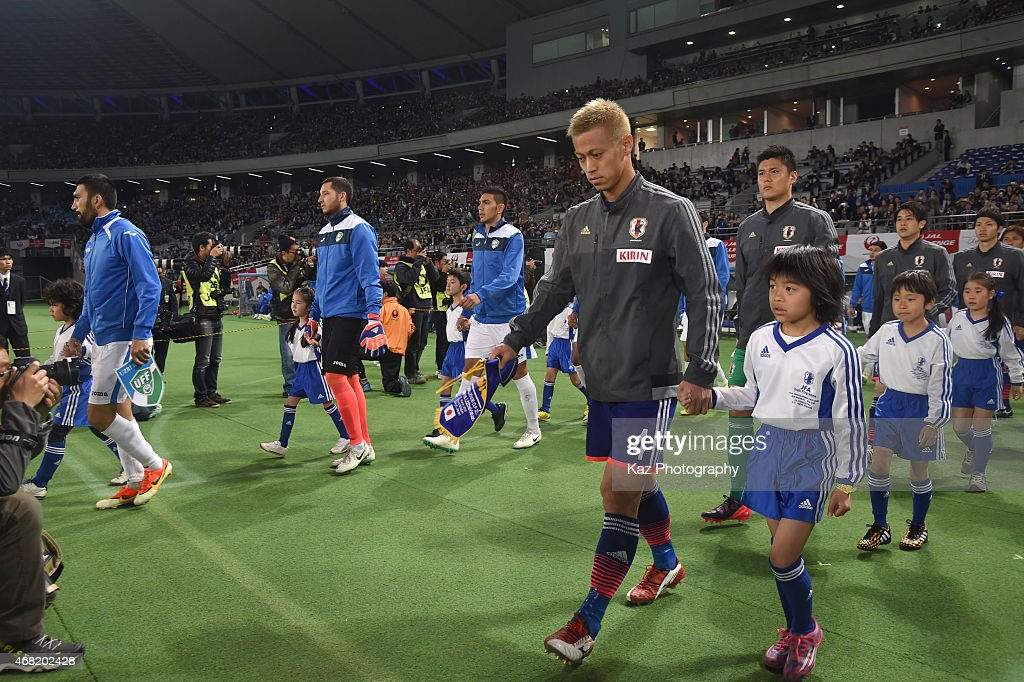 Japan v Uzbekistan - International Friendly : News Photo