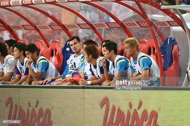 Keisuke Honda Yoshinori Muto and other players of Japan watch Brazil opening goal scored by Neymar of Brazil during the international friendly match...