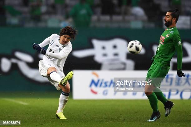 Keisuke Iwashita of Avispa Fukuoka in action during the JLeague J2 match between Tokyo Verdy and Avispa Fukuoka at Ajinomoto Stadium on March 21 2018...