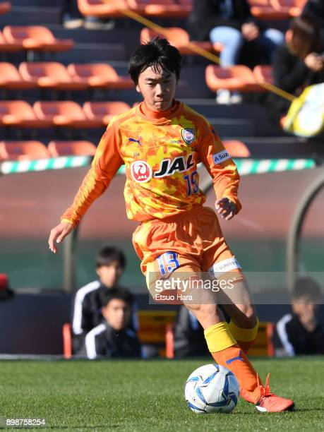 Keisuke Nakasato of Shimizu SPulse in action during the Prince Takamado Cup 29th All Japan Youth Football Tournament semi final match between Shimizu...