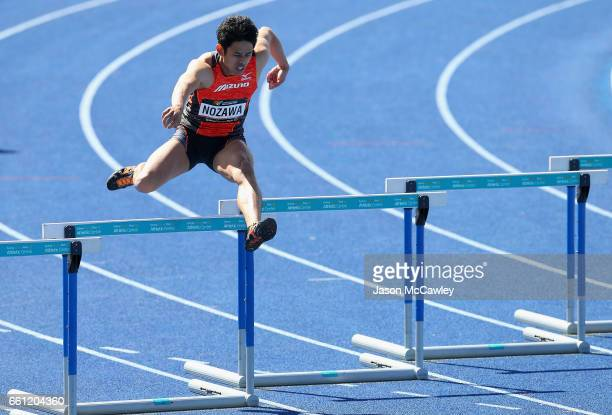 Keisuke Nozawa of Japan competes in the mens open 400m hurdles 1st round during day six of the Australian Athletics Championships at Sydney Olympic...