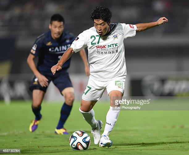 Keisuke Ota of FC Gifu shoots the ball during the J League 2nd division match between Thespakusatsu Gunma and FC Gifu at Shoda Shoyu Stadium Gunma on...