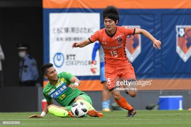 Keisuke Oyama of Omiya Ardija in action during the JLeague J2 match between Omiya Ardija and JEF United Chiba at Nack 5 Stadium Omiya on May 6 2018...