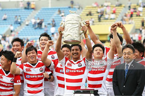 Keisuke Uchida of Japan celebrate after champions winning with teammates during the Asia Women's Rugby Championship match between Japan and Hong Kong...