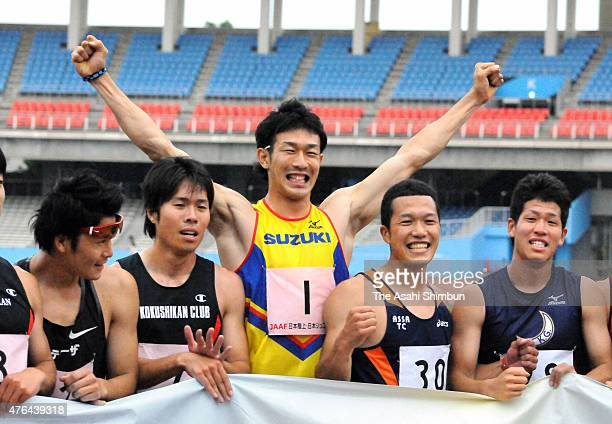 Keisuke Ushiro celebrate winning the Men's Decathlon at Todoroki Stadium on June 5, 2011 in Kawasaki, Kanagawa, Japan.