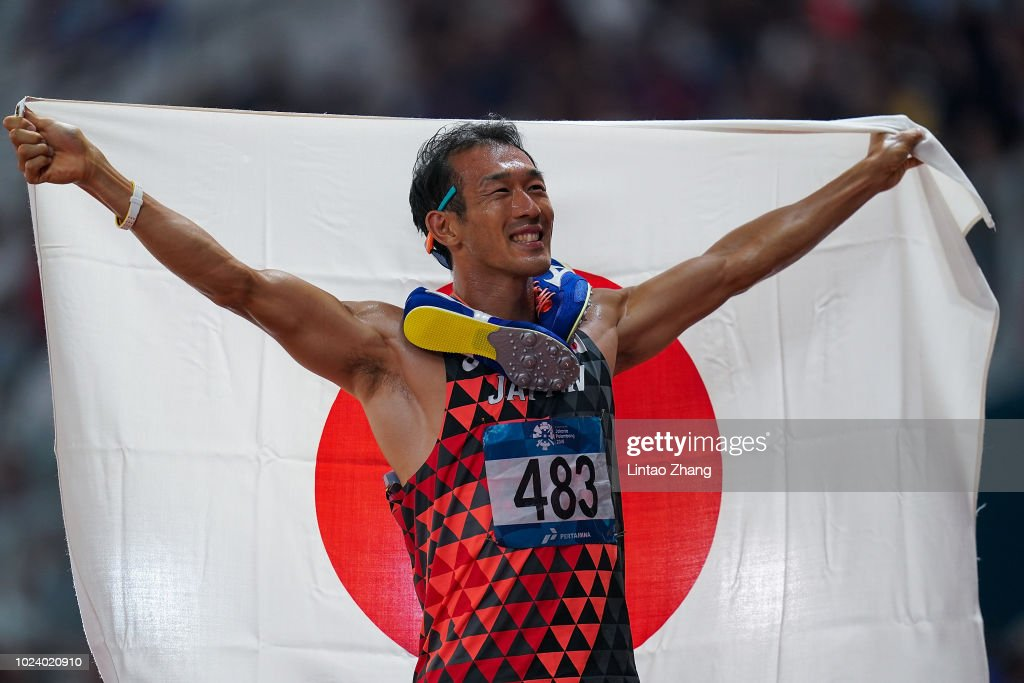 Asian Games - Day 8 : ニュース写真