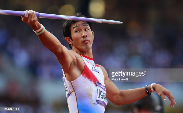 Keisuke Ushiro of Japan competes during the Men's Decathlon Javelin Throw on Day 13 of the London 2012 Olympic Games at Olympic Stadium on August 9,...
