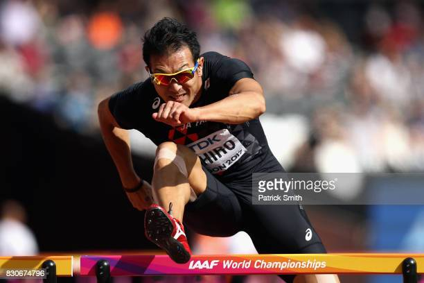 Keisuke Ushiro of Japan competes in the Men's Decathlon 110 metres hurdles during day nine of the 16th IAAF World Athletics Championships London 2017...
