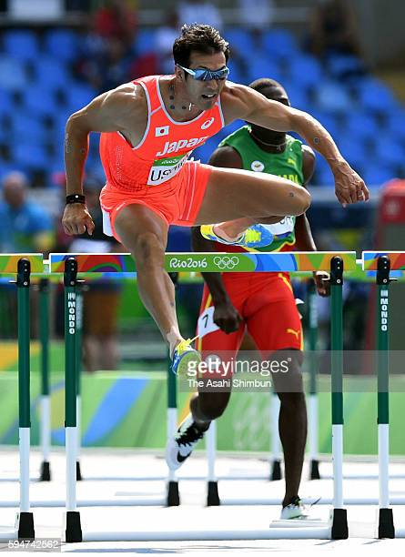 Keisuke Ushiro of Japan competes in the Men's Decathlon 110m Hurdles heat on Day 13 of the Rio 2016 Olympic Games at the Olympic Stadium on August...