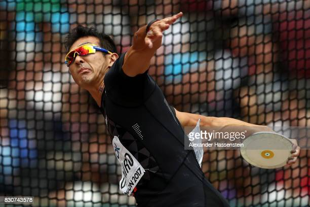 Keisuke Ushiro of Japan competes in the Men's Decathlon Discus during day nine of the 16th IAAF World Athletics Championships London 2017 at The...