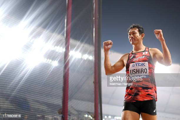 Keisuke Ushiro of Japan competes in the Men's Decathlon Discus Throw during day seven of 17th IAAF World Athletics Championships Doha 2019 at Khalifa...