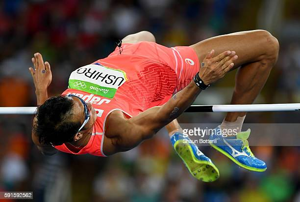 Keisuke Ushiro of Japan competes in the Men's Decathlon High Jump on Day 12 of the Rio 2016 Olympic Games at the Olympic Stadium on August 17, 2016...