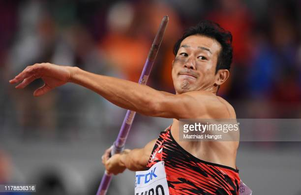 Keisuke Ushiro of Japan competes in the Men's Decathlon Javelin Throw during day seven of 17th IAAF World Athletics Championships Doha 2019 at...