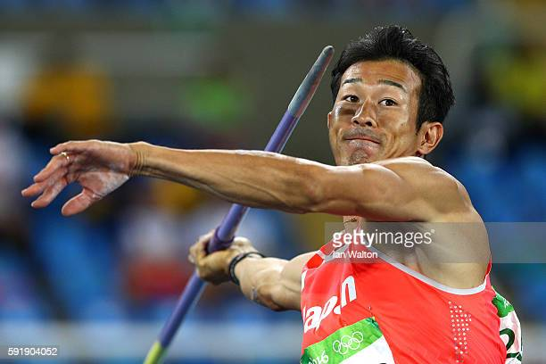 Keisuke Ushiro of Japan competes in the Men's Decathlon Javelin Throw on Day 13 of the Rio 2016 Olympic Games at the Olympic Stadium on August 18,...