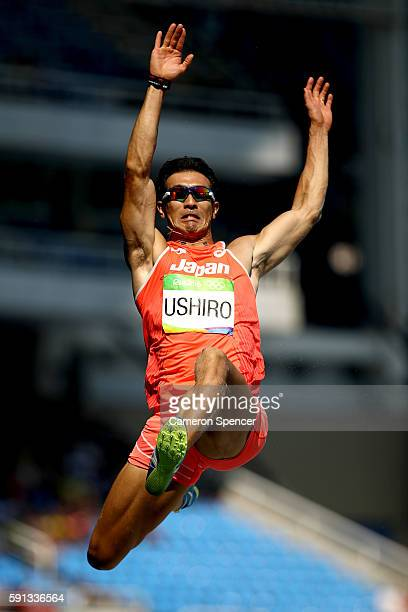 Keisuke Ushiro of Japan competes in the Men's Decathlon Long Jump on Day 12 of the Rio 2016 Olympic Games at the Olympic Stadium on August 17, 2016...