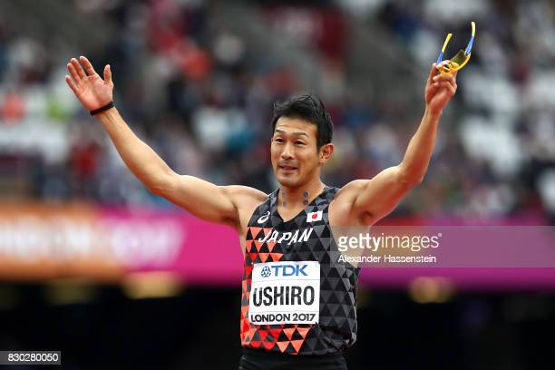 Keisuke Ushiro of Japan reacts as competes in the Men's Decathlon High Jump during day eight of the 16th IAAF World Athletics Championships London...