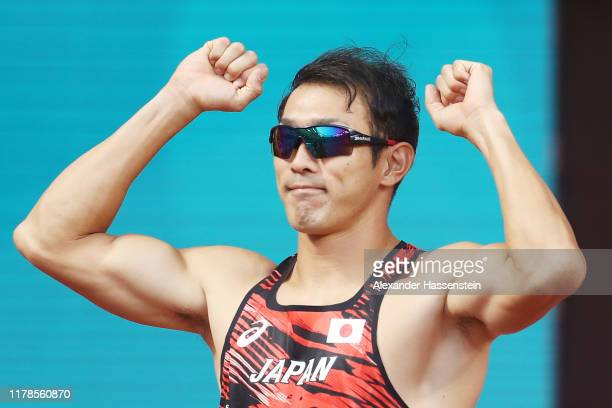 Keisuke Ushiro of Japan reacts in the Men's Decathlon 100 metres heats during day six of 17th IAAF World Athletics Championships Doha 2019 at Khalifa...