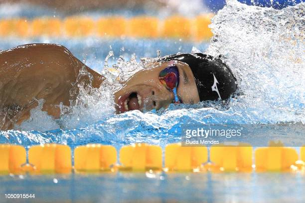 Keisuke Yoshida of Japan competes in the swimming Mens 400m Freestyle Final on Day 1 of the Buenos Aires 2018 Youth Olympic Games at Aquatics Center...