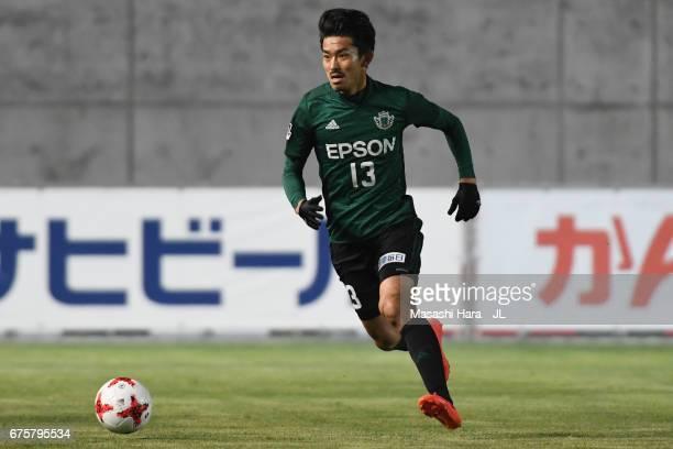 Keita Goto of Matsumoto Yamaga in action during the JLeague J2 match between Matsumoto Yamaga and Kamatamare Sanuki at Matsumotodaira Park Stadium on...