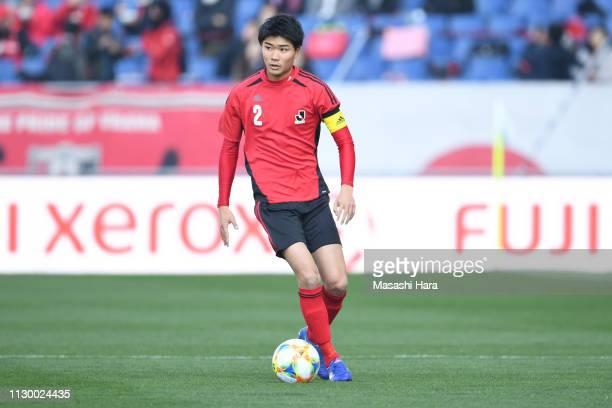 Keita Ide in action during the Next Generation Match before the Fuji Xerox Super Cup at Saitama Stadium on February 16, 2019 in Saitama, Japan.