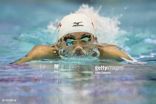 Keita Miura of Japan competes in the Men's 400m Individual Medley heats during day two of the FINA Swimming World Cup at Tokyo Tatsumi International...