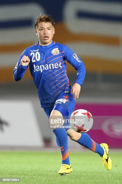 Keita Nakamura of VVaren Nagasaki in action during the JLeague J2 match between VVaren Nagasaki and Avispa Fukuoka at transcosmos Stadium Nagasaki on...