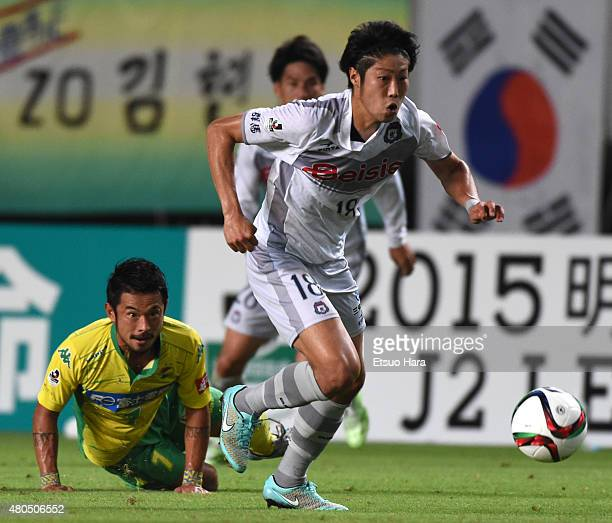 Keita Nozaki of Thespa in action during the JLeague second division match between JEF United Chiba and Thespa Kusatsu Gunma at Fukuda Denshi Arena on...