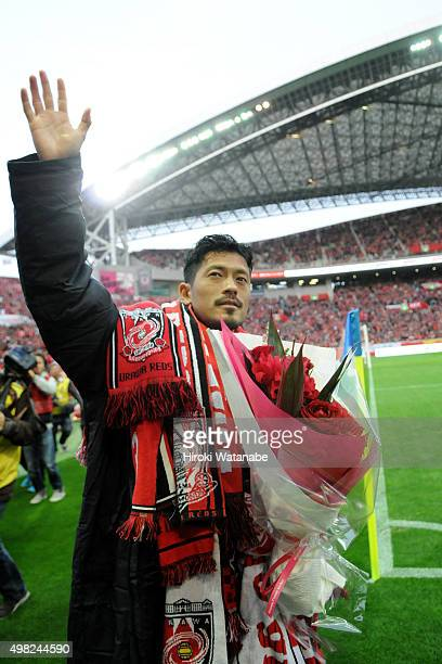 Keita Suzuki of Urawa Red Diamonds applauds the supporters during his retirement ceremony after the JLeague match between Urawa Red Diamonds and...